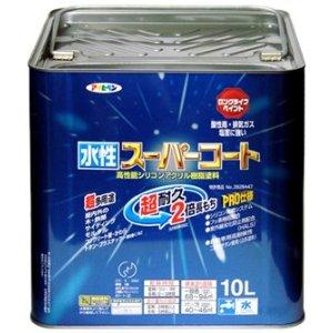 アサヒペン 水性スーパーコート 10L 白【smtb-s】