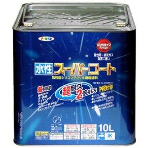 アサヒペン 水性スーパーコート 10L こげ茶【smtb-s】