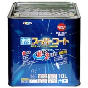 アサヒペン 水性スーパーコート 10L ライトグレー【smtb-s】