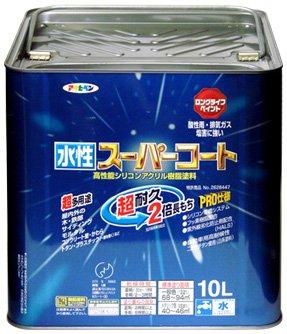 アサヒペン 水性スーパーコート 10L 銀黒【smtb-s】