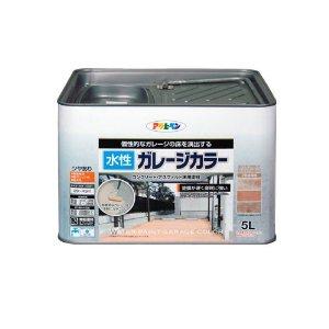 アサヒペン 水性ガレージカラー 5L テラコッタ【smtb-s】
