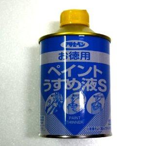 アサヒペン メーカー直送 お徳用ペイントうすめ液S 220ML 信憑