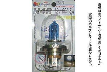 送料無料 付与 MHマツシマ H-4R 超歓迎された 12V60 132 55W GL B2