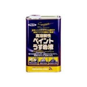 送料無料 ◆高品質 超美品再入荷品質至上 アサヒペン AP 2L 高溶解性ペイントうすめ液