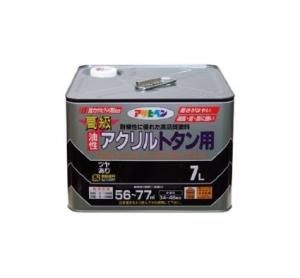 アサヒペン 高級アクリルトタン用 7L コバルトブルー【smtb-s】