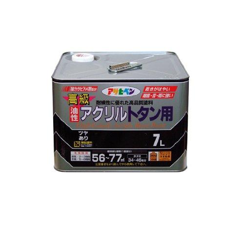 アサヒペン 高級アクリルトタン用 7L セルリアンブルー【smtb-s】