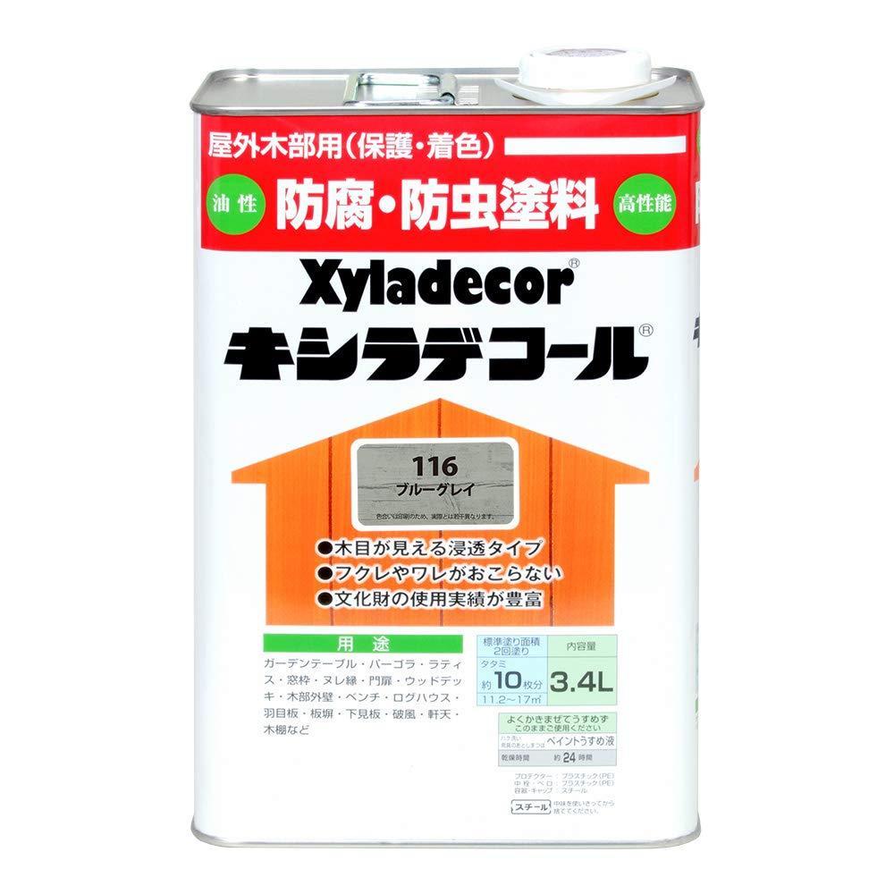 正規逆輸入品 送料無料 大阪ガスケミカル KH キシラデコール 3.4L #00017670780000 ブルーグレイ お中元