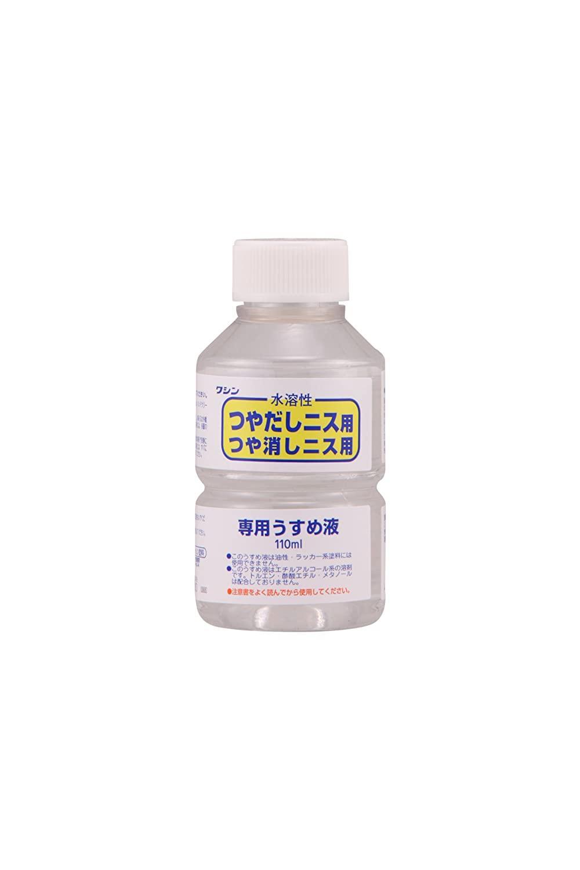 和信ペイント Washi Paint 売り込み 和信 #930504 水溶性ニスうすめ液 全品最安値に挑戦 110ml