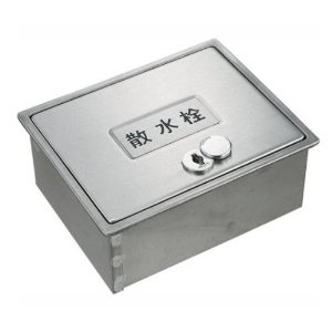カクダイ 散水栓ボックス (カギつき) 6260【smtb-s】