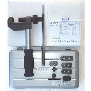 京都機械工具 ※KTC ドライブチェンツールセット MCCU14  2285 3837947【smtb-s】