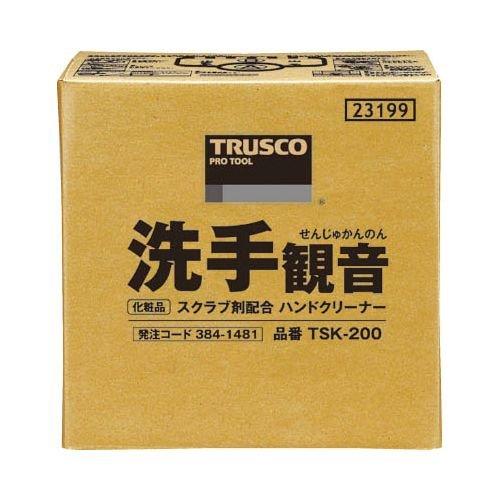 ※TRUSCO 洗手観音 20kg バックインボックス TSK200  4050 3841481【smtb-s】