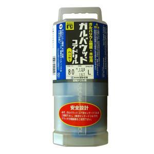ミヤナガ ガルバウッドコア/ポリカッター80X130  PCGW80C  3519571【smtb-s】