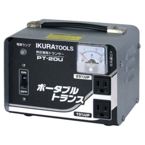 育良精機 ポータブルトランス(昇圧器) PT-20U 2884038【smtb-s】
