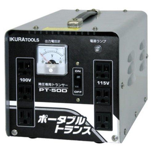 イクラ精機 ポータブルトランス(降圧器) PT-50D【smtb-s】