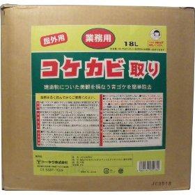 トーヤク 屋外用 コケカビ取り 業務用18Lタイプ 詰替え用【smtb-s】