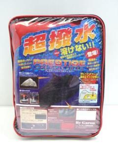 ユニカー工業 BB-3010 プレステージバイクカバーRED 8Lサイズ【smtb-s】