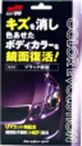 送料無料 ソフト99コーポレーション ソフト99 お値打ち価格で COLOR ブラック 00503 EVOLUTION 物品