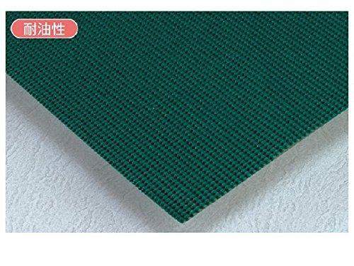 テラモト ダイヤマットGH 黒 92cm×10m MR1432017【smtb-s】
