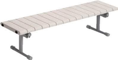 テラモト QuickStep (ベンチ) 1500 アイボリー 背なし BC3101155【smtb-s】