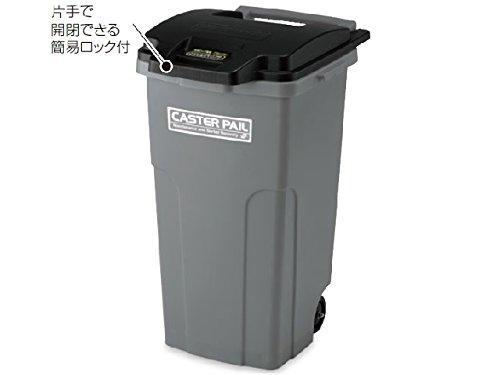 テラモト キャスターペール90 黒/灰 DS2241908【smtb-s】