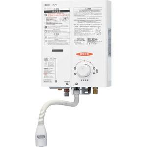 リンナイ 小型湯沸かし器 RUS-V51XTK(WH) LPG 寒冷地仕様 プロパンガス用【smtb-s】