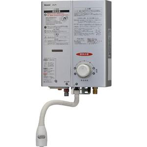 リンナイ 小型湯沸かし器 RUS-V51XTK(SL) 13A 寒冷地仕様 都市ガス【smtb-s】