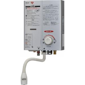 リンナイ 小型湯沸かし器 RUS-V560(SL) LPG プロパンガス用【smtb-s】