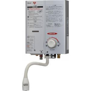 リンナイ 小型湯沸かし器 RUS-V560K(SL) 13A 寒冷地仕様 都市ガス【smtb-s】