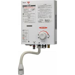 リンナイ 小型湯沸かし器 RUS-V561(WH) 13A 都市ガス【smtb-s】