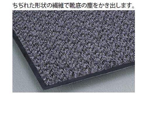 テラモト アウトハードマット 灰黒 900×1800 MR0370488【smtb-s】
