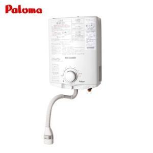 パロマ 12A13A(都市ガス)用 小型湯沸器 元止式 号数:5 PH-5BV【smtb-s】