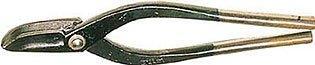 盛光 切箸厚物用エグリ刃330mm HSTM0533