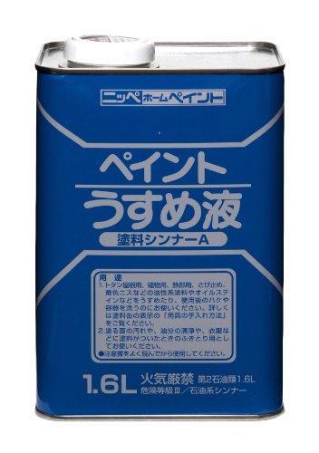 送料無料 市場 国内在庫 ニッペ 品名 :4196856 発注コード :ニッぺ徳用ペイントうすめ液1.6LHPH1011.6