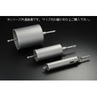 ユニカ(unika) ユニカ ESコアドリル 振動用160mm SDSシャンク ESV160SDS【smtb-s】