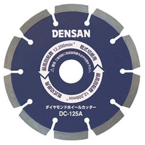 デンサン/ジェフコム ジェフコム DC-125A ダイヤモンドホイールカッター 管理コード:1361【smtb-s】