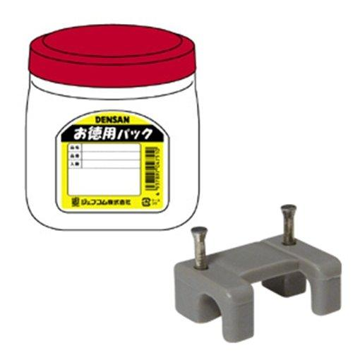 デンサン/ジェフコム ジェフコム TP-JC-10 お徳用パック コンタックサドル 管理コード:4994【smtb-s】