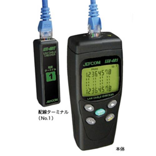 デンサン/ジェフコム ジェフコム LEC-401 LANケーブルチェッカー 管理コード:51131【smtb-s】