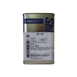 信越化学工業 信越 シリコーン 1kg 高温用 シンエツ シリコーン 1kg コウオンヨウ KF541 信越 補修剤 KF54-1 KF54-1  3053【smtb-s】