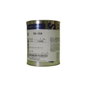 信越化学工業 信越 バルブシール用オイルコンパウンド 1kg KS65A-1【smtb-s】