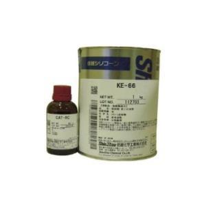 信越化学工業 信越 シーリング 一般工業用 2液タイプ 1Kg KE66【smtb-s】