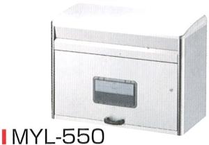 メイワ 大型ポスト MYL-550 ステンレス 【726-7061】【smtb-s】