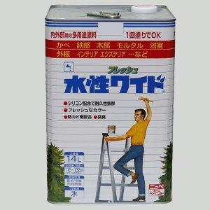 ニッペホームプロダクツ ニッペ 水性フレッシュワイド 14L アイボリ-【smtb-s】