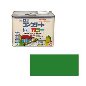 ニッペホームプロダクツ ニッペ 水性コンクリ-トカラー 7L つやありグリ-ン【smtb-s】