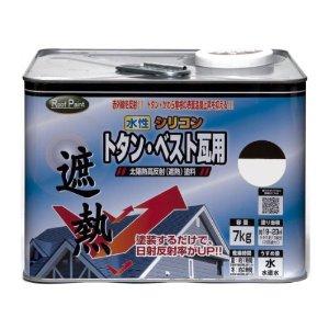 ニッペホームプロダクツ ニッペ 水性シリコントタン・ベスト瓦用 7K ブラック【smtb-s】