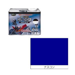 ニッペホームプロダクツ ニッペ 水性シリコントタン・ベスト瓦用 7K ナスコン【smtb-s】
