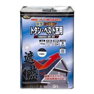ニッペホームプロダクツ ニッペ 水性シリコンベスト瓦用 14L 銀黒【smtb-s】