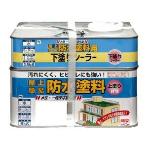 ニッペホームプロダクツ ニッペ 水性屋上防水塗料セット 8.5K グレー【smtb-s】