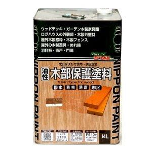 ニッペホームプロダクツ ニッペ 油性木部保護塗料 14L マホガニ【smtb-s】