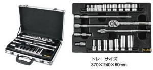 スエカゲツール スエカゲ 3/8DR.25PC.ソケットレンチセット  SL-3825S【smtb-s】