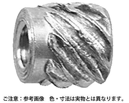 サンコーインダストリー ビットインサート(スタンダード)SB SB203020CD【smtb-s】